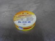 Fi.del Σαρδέλες 900 g