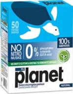Planet Σκόνη Πλυντηρίου 50 μεζούρες