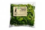 Βεζύρογλου   Σαλάτα  Baby Leaf Tatsoi 100  gr