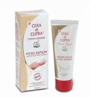 Cera Di Cupra Κρέμα Χεριών 75 ml