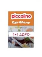 Piccolino Corn Flour 100 gr 1+1 Δώρο