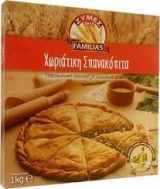 Familias Χωριάτικη  Σπανακόπιτα 1000  gr