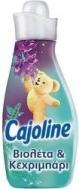 Cajoline Μαλακτικό Violet 60 Μεζούρες 1500 ml