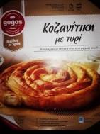Γκογκος  Πιτα Κοζανίτικη με Τυρι 800  gr