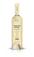 Μπουτάρη Μοσχοφίλερο Π.Ο.Π  750 ml
