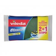 Vileda Classic σφουγγάρια 2+1