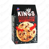 Αλατίνη Soft Kings Chocolate Chunks 180 gr