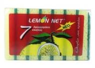 Lemon Net Σφουγγαράκια 7 Τεμάχια