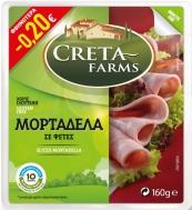 Creta Farms Κλασική Σειρά Μορταδέλα φέτες 160 gr