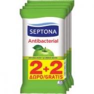Septona  Μαντηλάκια Καθαρισμού  Μήλο 15 Τεμάχια  2 + 2 Δώρο