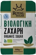 Royal  Βιολογική Ζάχαρη 500 gr