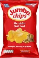 Jumbo Πατατάκια με Αλάτι 130 gr