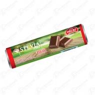 Oscar Κουβερτούρα Γαλακτος  Stevia 125 gr