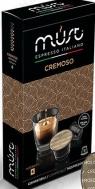 Must Caps  Cremoso 10 τεμάχια