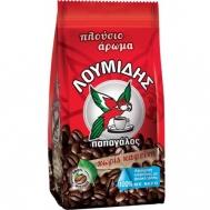 Λουμίδης  Καφές Ελληνικός Παπαγάλος Χωρίς Καφείνη 96 gr