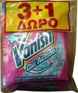 Vanish Oxi Action Σκόνη Πλυντηρίου Πολυκαθαριστικό Λεκέδων 3+1 Δώρο των 40 gr