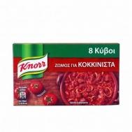 Knorr Ζωμός για  Κοκκινιστά 80 gr