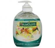 Palmolive  Αμύγδαλο Κρεμοσάπουνο 300 ml + Ανταλλακτικό 330 ml