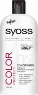 Syoss Conditioner Colour 500 ml