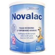 Novalac   Ρόφημα Γάλακτος σε Σκόνη Νο 2 400 gr