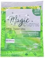Magic   Σπογγοπετσέτα 0.2 Χ0.25 2+1 Δώρο