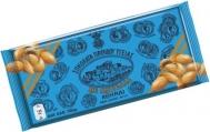 Παυλίδης  Σοκολάτα Υγείας Αμυγδάλου 100 gr