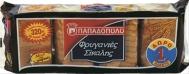 Παπαδοπούλου Φρυγανιές Σικάλεως 3+1 Δώρο 320 gr