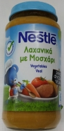 Nestle Περαστά Μοσχάρι με Λαχανικά 250  gr