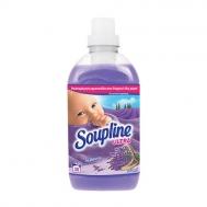 Soupline Ultra Μαλακτικό Λεβάντα  0.75 lt