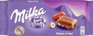 Milka Σοκολάτα Trauben Nuss (Καρύδα - Σταφύλι) 100 gr