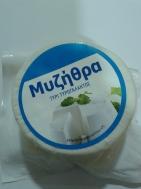 Μυζήθρα Τυρί Τυρογάλακτος 250 gr