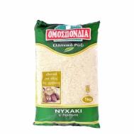 Ομοσπονδία Ρύζι Νυχάκι 500 gr