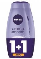Nivea Cream Smooth Αφρόλουτρο 750 ml 1+1 Δώρο