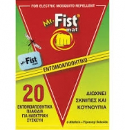 Mr. Fist Εντομοαπωθητικές Πλακέτες 20 Τεμάχια