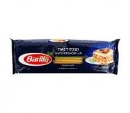 Barilla Παστίτσιο No 10 500 gr