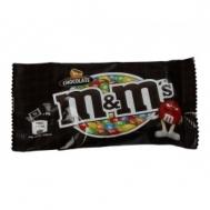 m&m's Κουφετάκια με Σοκολάτα 45 gr