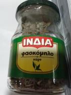 Ινδία Φασκόμηλο 20 gr