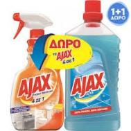 Ajax Υγρό Δαπέδου Ultra 7 1 lt   +  Δώρο Ajax 4 σε 1