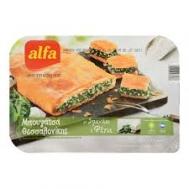 Αλφα Μπουγάτσα με Σπανάκι & Τυρί 850 gr