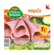 Ελληνική Φάρμα Πάριζα 160 gr