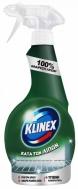 Klinex Spray Ενάντια στα Λίπη 500 ml