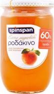 Spin Span  μαρμελάδα Ροδάκινο 600 gr