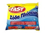 Mr. Fast Σόδα Πλύσεως Σκόνη 500 gr