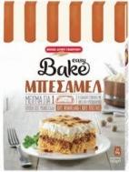 Easy Bake Μίγμα Μπεσαμέλ 162 gr