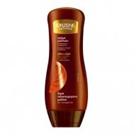 Orzene Conditioner για Ξηρά Ταλαιπωρημένα Μαλλιά 250 ml