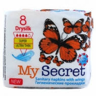 My Secret Drysilk Super Ultra Thin Σερβιέτες 8 Τεμάχια