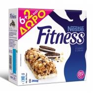 Nestle Fitness Mπάρες Δημητριακών Cookies & Cream  188 gr