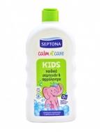 Septona Kids Calm & CareΣαμπουάν & Αφρόλουτρο 500 ml