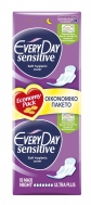 Everyday  Sensitive  Ultra Plus Maxi Night  Σερβιέτες 18 Τεμάχια