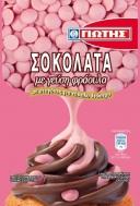Γιώτης Κουβερτουρα Φράουλα σε Σταγόνες  100  gr